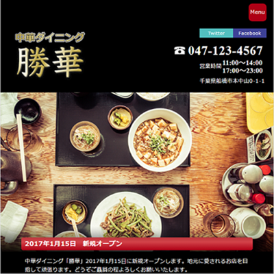 blog-dining-2