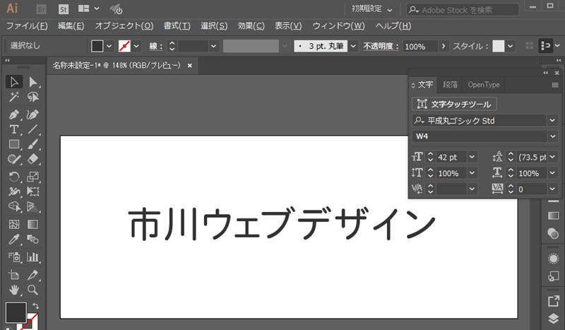 ichikawawebdesign-logo